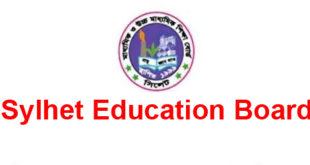 সিলেট শিক্ষাবোর্ডের একাদশ শ্রেণিতে কলেজ ট্রান্সফার Sylhet TC 2019